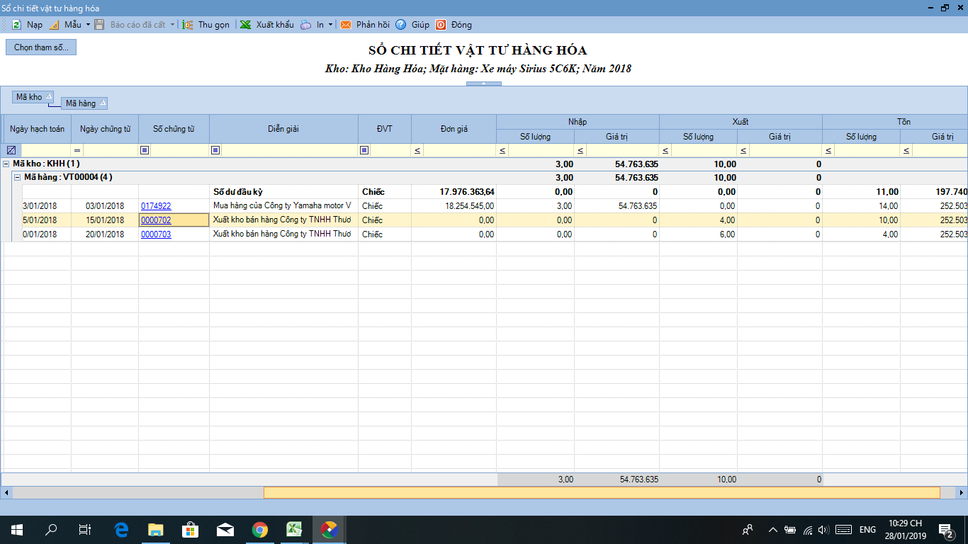 Screenshot (12).